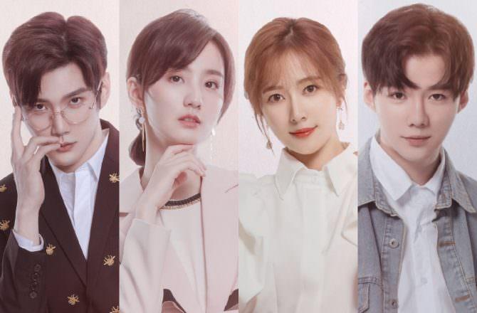 2021陸劇》大約是愛2|彥希、許曉諾主演電視劇介紹、第一集開播時間、劇情預告片花絮