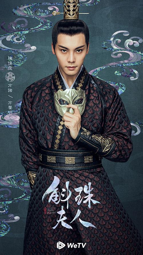 斛珠夫人-陳偉霆