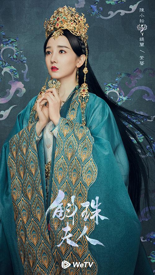斛珠夫人-陳小紜