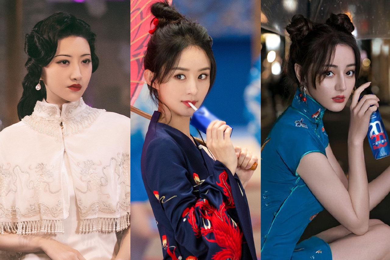 《司藤》景甜旗袍造型典雅,迪麗熱巴俏麗、趙麗穎賢淑,哪位女星的旗袍你最愛?