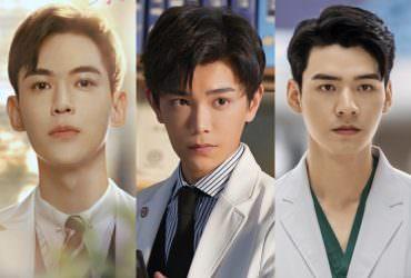 盤點7位高顏值白大掛帥醫生,唐曉天、丁禹兮、龔俊才貌兼具,你最想讓誰當主治醫師?