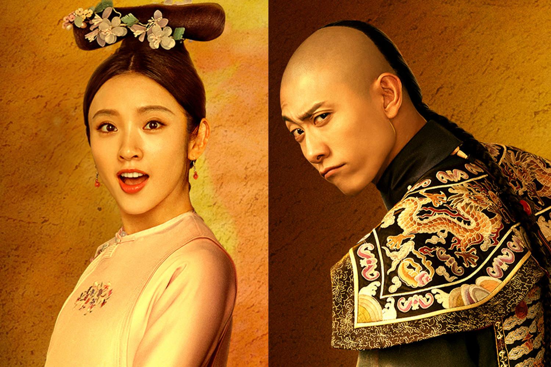 《鹿鼎記2020》新韋小寶評價兩極、建寧公主變女主角!劇情刪掉這個被批不對味!