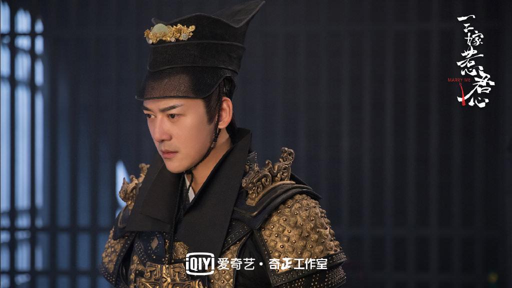 三嫁惹君心-李鶴