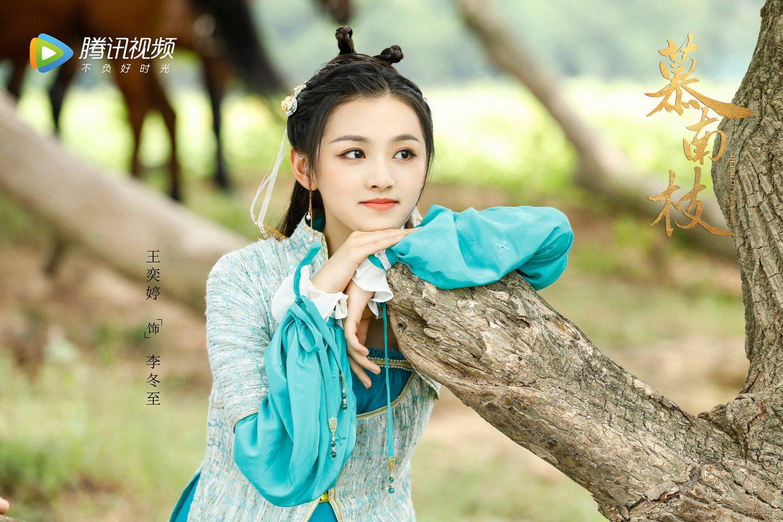 慕南枝-李冬至(王奕婷)