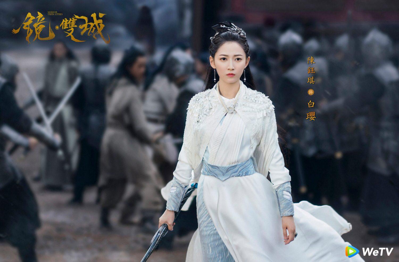 鏡雙城-陳鈺琪