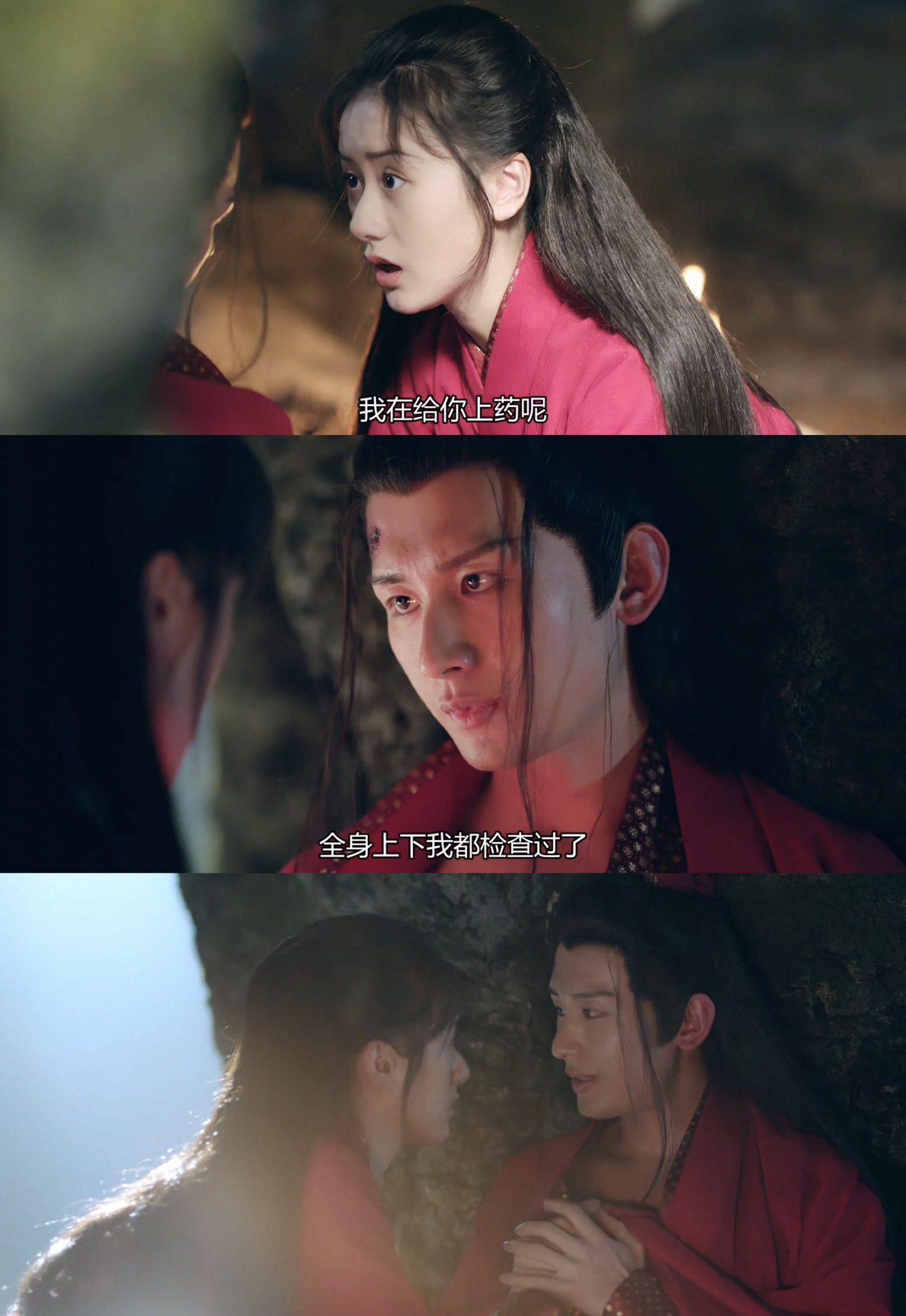 琉璃-成毅-袁冰妍