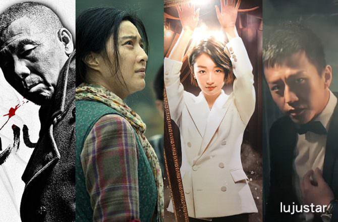 第31屆金雞獎入圍名單》鄧超、馮小剛拼影帝,范冰冰、周冬雨搶當影后