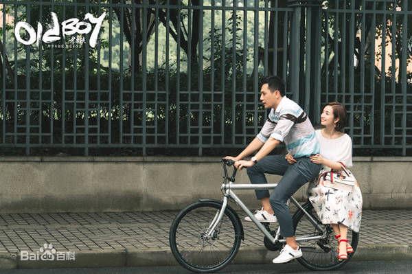 2018陸劇》老男孩|劉燁、林依晨主演 電視劇介紹、第一集開播時間、劇情預告片花絮