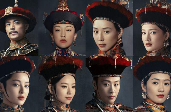 《如懿傳》最新朝服劇照大展皇家風範,哪位娘娘最威風霸氣?