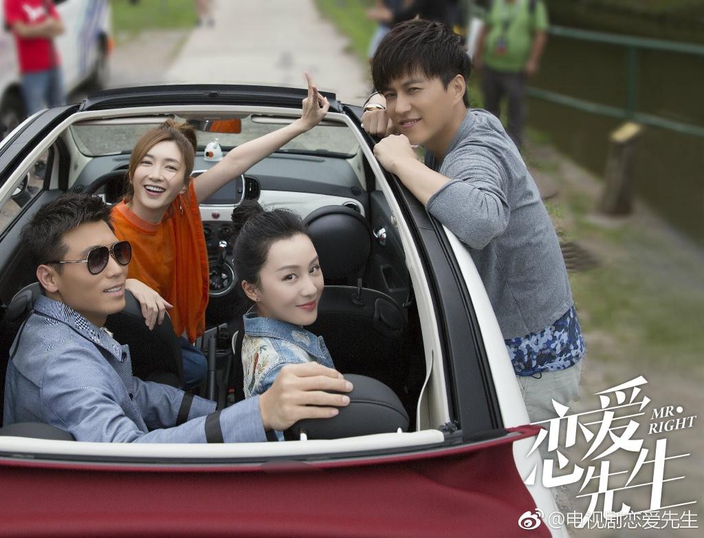 2018浪漫陸劇推薦|《戀愛先生》開播,靳東與胡歌前女友江疏影毒舌鬥嘴大膽愛