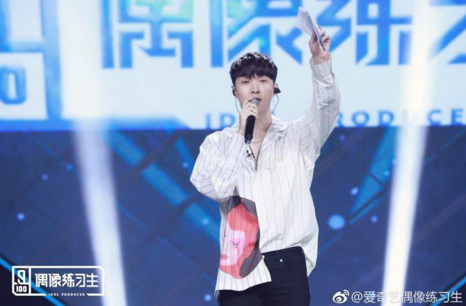 陸綜》偶像練習生|第四集精華,蔡徐坤名次慘滑,連D班范丞丞都贏過他!