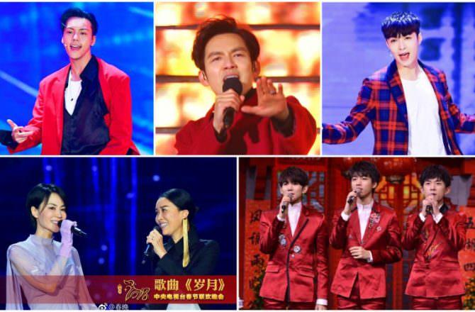 2018春晚精華,必看的六組表演:王菲和那英20年後再同台;TFBOYS、鍾漢良輪番上陣!