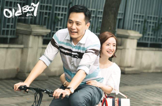 林依晨新劇《老男孩》開播兩天收視破億,圈粉內幕原來是這三點!
