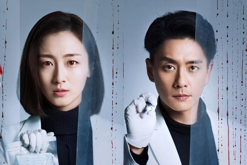 2019陸劇》我知道你的秘密|黃宗澤、葉青主演 電視劇介紹、第一集開播時間、劇情預告片花絮