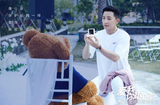 2020陸劇》還沒愛夠|韓庚、王曉晨主演 電視劇介紹、第一集開播時間、劇情預告片花絮