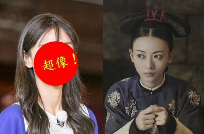 《延禧攻略》女主吳謹言撞臉4位明星!最後一個根本「雙胞胎」!