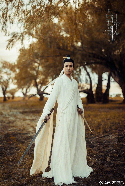 姜子牙-林佑威