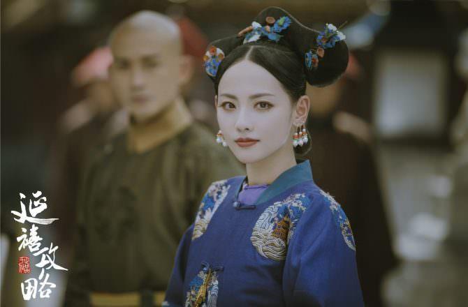 【延禧攻略】乾隆最寵愛不是皇后!?竟是這位清宮劇的「迪麗熱巴」!