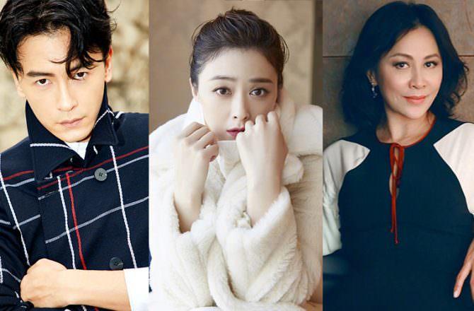 2020陸劇》情深緣起|鄭元暢、蔣欣、劉嘉玲主演電視劇介紹、第一集開播時間、劇情預告片花絮