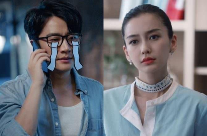 《創業時代》Angelababy演技連累黃軒、宋軼?加上三大槽點讓人秒出戲!