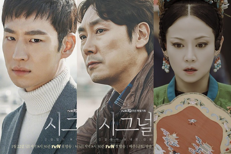 韓劇《信號》將出陸劇版!高貴妃譚卓當女主,劇情改編差超多!