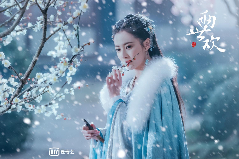 【兩世歡】陳鈺琪被譽「最美趙敏」,遲遲未播竟因男主于朦朧演的這部劇...