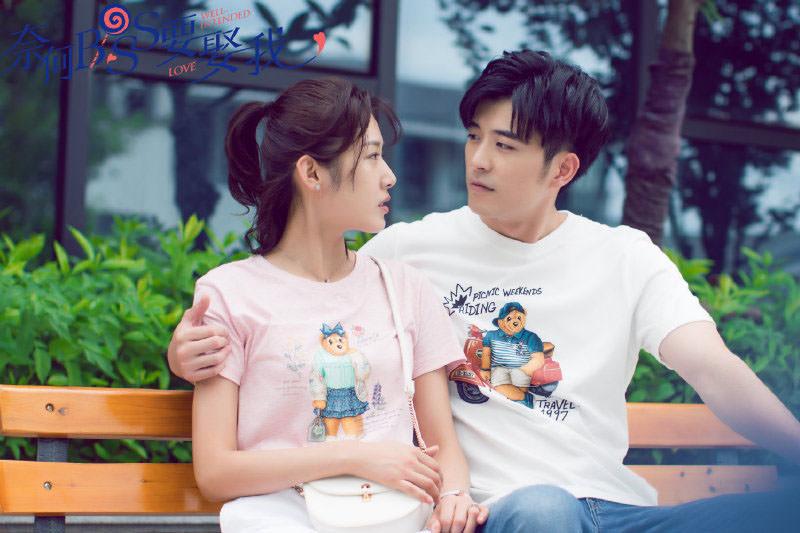 2020陸劇》奈何BOSS要娶我2| 徐開騁、王雙主演電視劇介紹、第一集開播時間、劇情預告片花絮