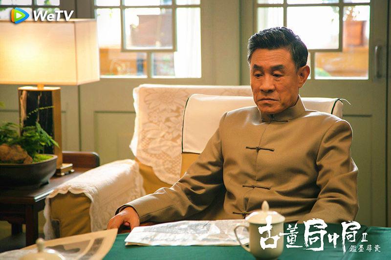 古董局中局2-杜志國