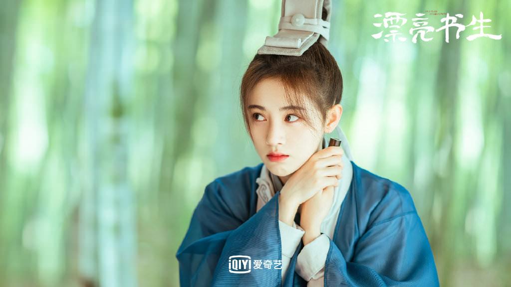 漂亮書生-鞠婧禕