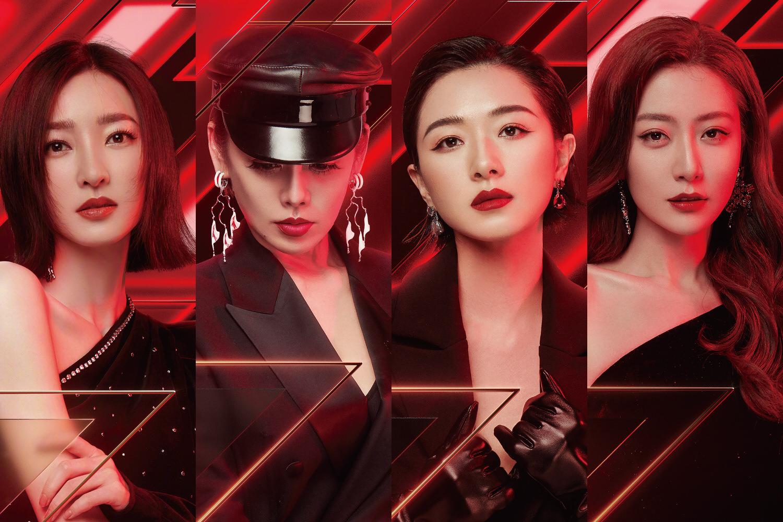 《乘風破浪的姐姐》都不好惹!這8位演員姐姐代表作都超狂,這些必追你看過幾部!