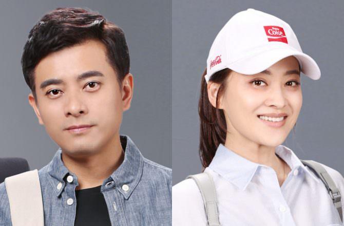 2020陸劇》我的不惑青春|梅婷、陳龍主演電視劇介紹、第一集開播時間、劇情預告片花絮