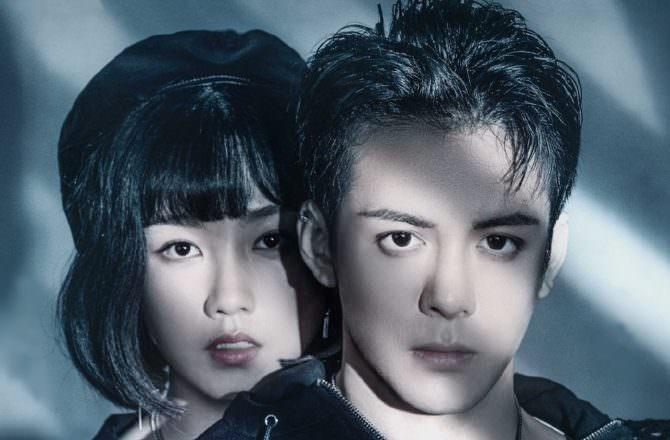 2020陸劇》我在香港遇見他|曾舜晞、顏卓靈主演電視劇介紹、第一集開播時間、劇情預告片花絮